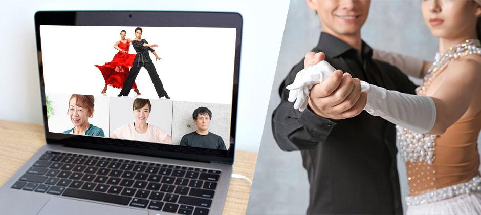 オンライン 教師・講師養成スクールトップ画像