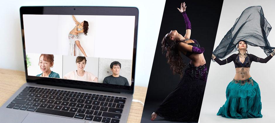 オンライン ベリーダンストップ画像