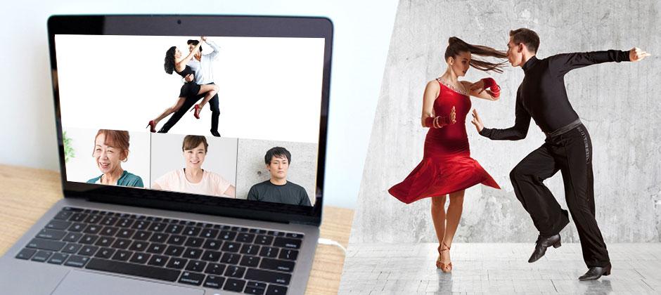 オンラインサルサダンストップ画像